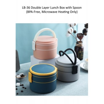 LB-36 Double Layer Lunch Box with Spoon
