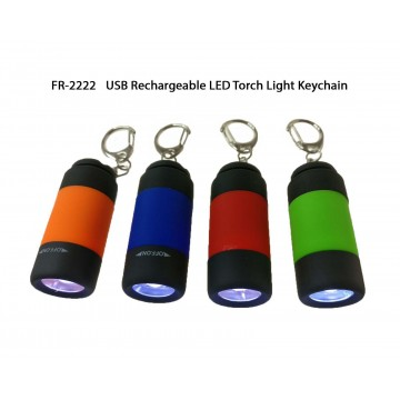 FR-2222 USB Rechargeable LED Torchlight Keychain