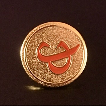 Round Collar Pin with Etching Color Filled & Gritty Background