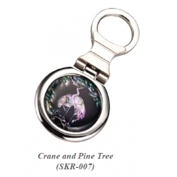 Key Ring SKR-007