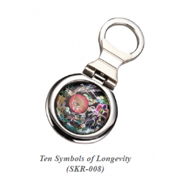 Key Ring SKR-008