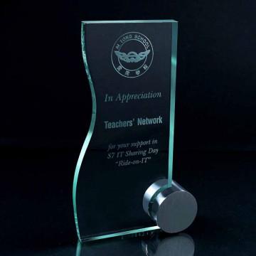 GA13 Inspiration Glass Award